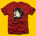 Mao Red T-Shirt
