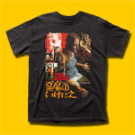 The Texas Chain Saw Massacre Japanese Poster Movie T-Shirt